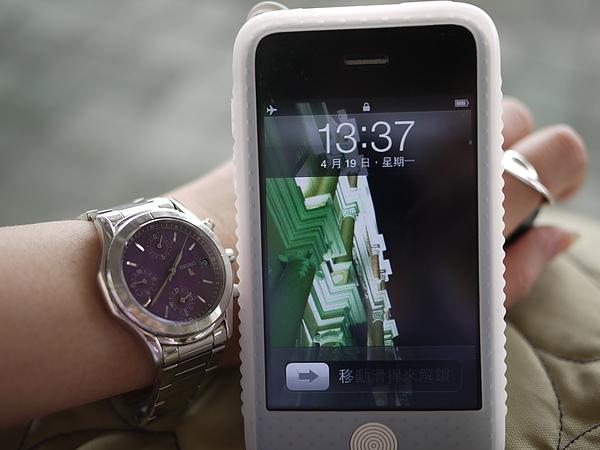 原來iphone會隨著所在地自動調整時差