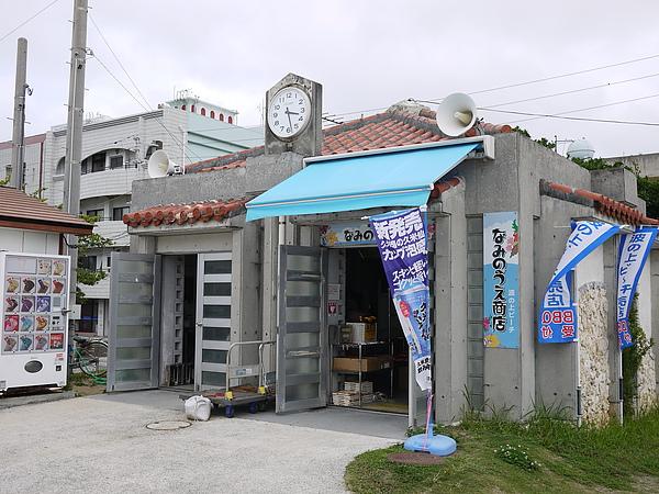 很有日本味的沙灘旁小賣店