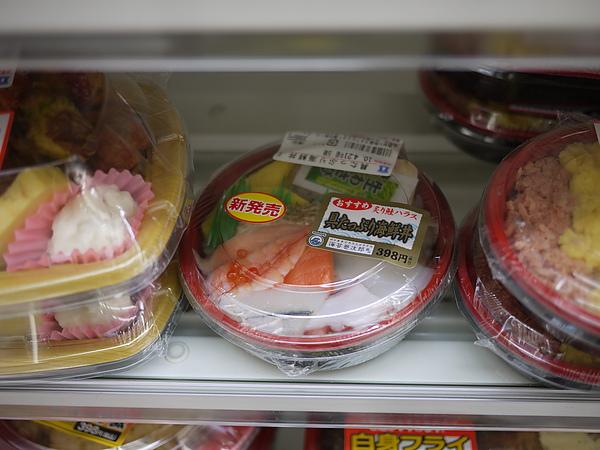 LAWSON賣海鮮丼!超商居然有生魚片料理
