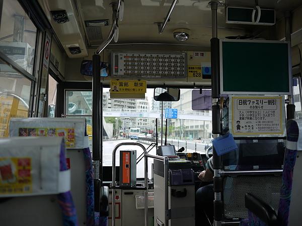 改搭巴士去玉泉洞看鐘乳石