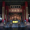 qianqinggong03