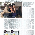 MG露出_2011.08.01_《真愛挑日子》_潮人物.jpg