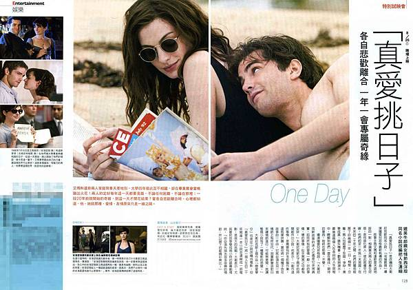 MG露出_2011.08.01_《真愛挑日子》_Taipei-Walker.jpg