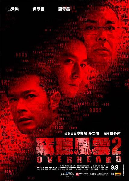 OH2-Poster-100K.jpg