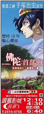 09-02_buddha.jpg