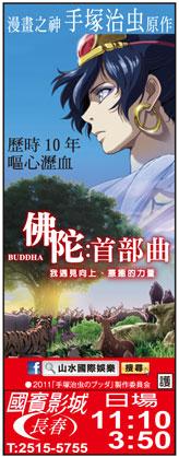 09-09_buddha.jpg