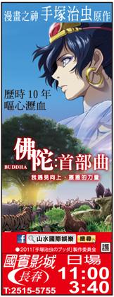 09-17_buddha.jpg