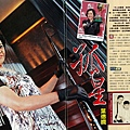 MG露出_2011.11.30_《桃姐》_壹週刊_葉德嫻人物專訪-1.jpg