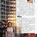 MG露出_2011.11.30_《桃姐》_壹週刊_葉德嫻人物專訪-3.jpg