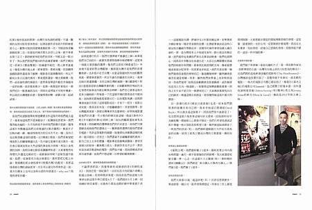 MG露出_2012.01.01_「公司新聞」_Cue電影生活誌_山水國際娛樂總監楊駿閔專訪:以創意和熱血突圍而出-2.jpg