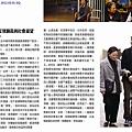 MG露出_2012.03.01_《桃姐》_GQ_影評