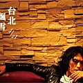 snow_桌布_1024x768-2-01
