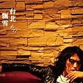 snow_桌布_1280x1024-2-01