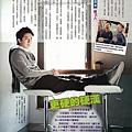 MG露出_2012.04.19_《寶島雙雄》_壹週刊_房祖名專訪-4-4