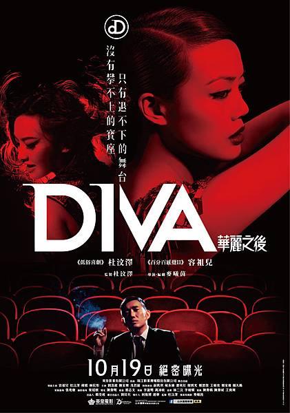 DIVA_poster-01