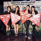 藝人RUBY、柯以柔、小禎、佩甄(左起)出席永不放棄首映會表示支持片中媽媽為孩子爭取權益永不放棄的精神