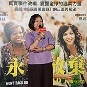 早療協會執行長林美瑗女士為了女兒展現台灣永不放棄精神
