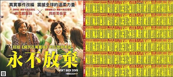 2012-1018上片-2