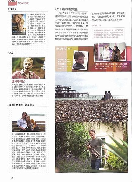 MG露出_2012.11.01_《愛正好》_Taipei Walker
