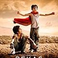 BEKAS-UK-poster