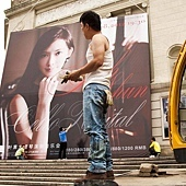 《101次求婚》黃渤飾演建築工人愛上氣質音樂美女林志玲