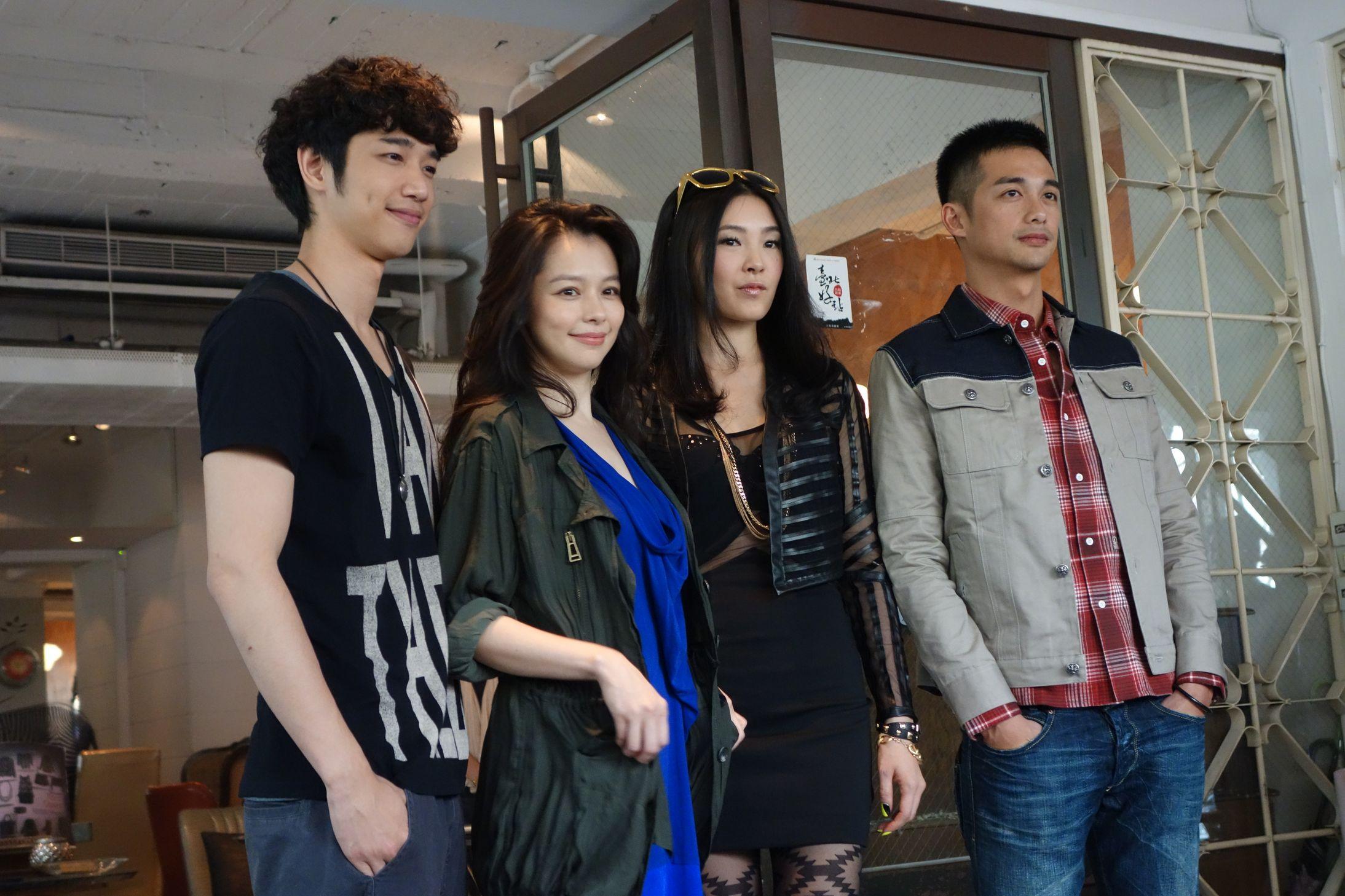 《72小時莎到你》 _主要演員劉以豪、徐若瑄、曾珮瑜、吳中天(從左至右)