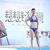 國片《戀戀海灣》記者會_女主角金小曼現身材  現泳技_4
