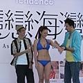 國片《戀戀海灣》記者會_金小曼著泳裝,兩位片中男友吳中天、黃志瑋貼心塗防曬_1
