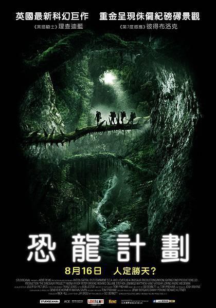 DP_poster_tw_500k.jpg