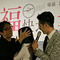 《幸福快遞》_九孔強吻女主角卓文萱