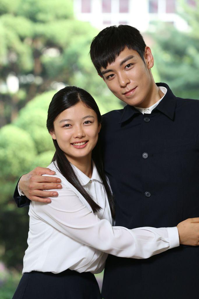 劇照_《同窗生》男主角李明勳(T.O.P飾) 與妹妹(金有貞 飾)