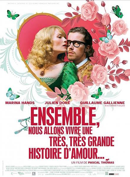 非常非常美麗的愛情故事teaser Poster
