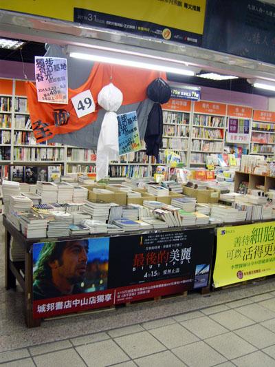 中山店1.JPG