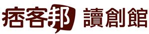 Reading_logo.jpg