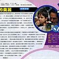 MG露出_2011.04.13_《最後的美麗》_壹週刊.jpg