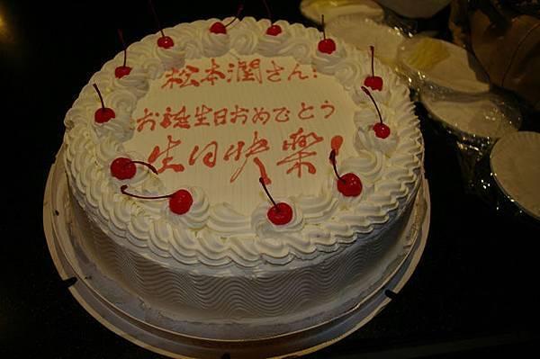 17-CAKE出現啦~.jpg