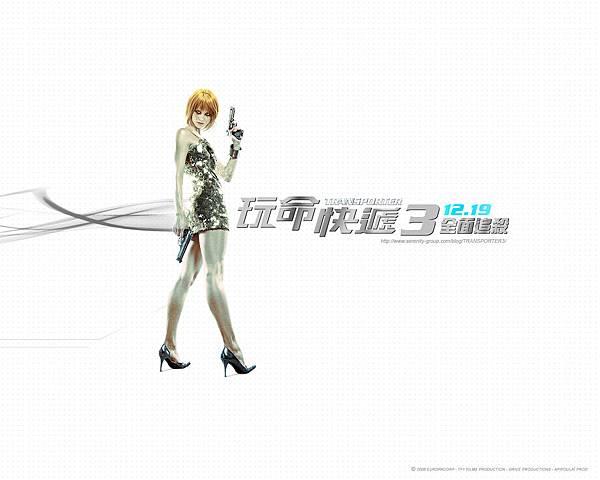 《玩命快遞3》美女款-中(1280x1024)