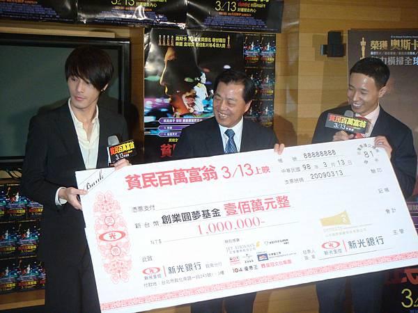0303送百萬記者會-16.JPG