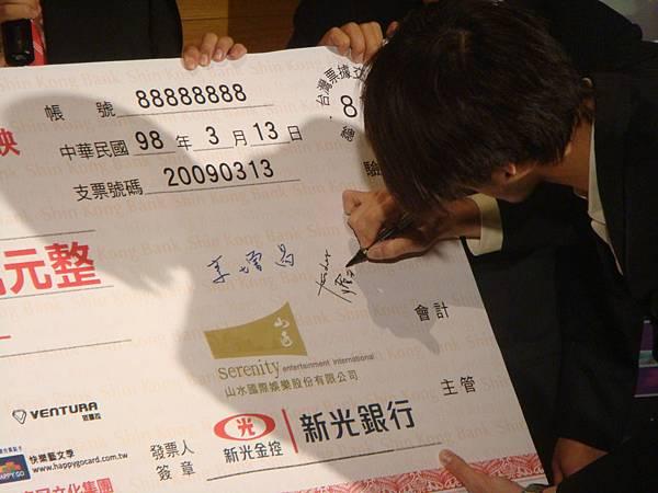 0303送百萬記者會-19.JPG