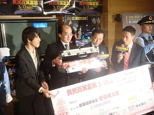 0303送百萬記者會-22.JPG