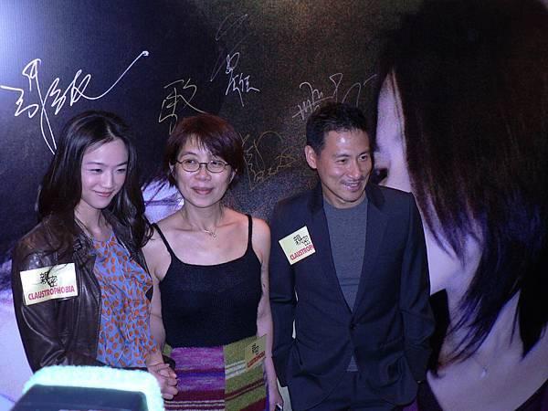 岸西導演與新片導演張學友湯唯合照.JPG