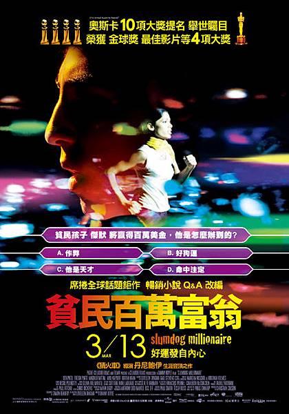 中文版海報