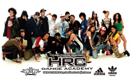 HRC.jpg