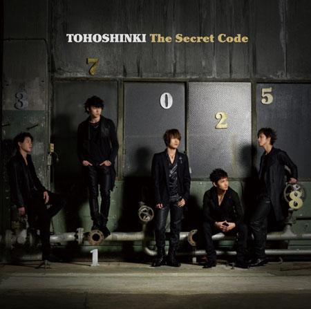 東方神起_The-Secret-Code神起密碼(2CD)