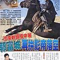 6月24出刊- 壹周刊報導P.1