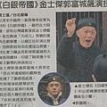 7/25--中國時報