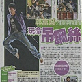 7/29--蘋果日報