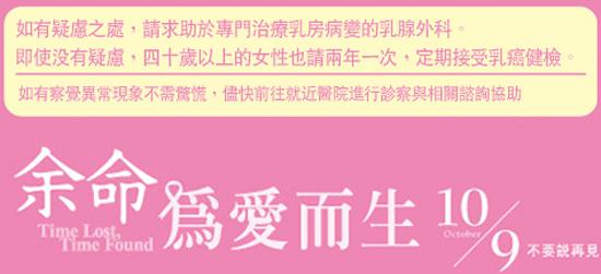 乳癌檢測-check3.jpg