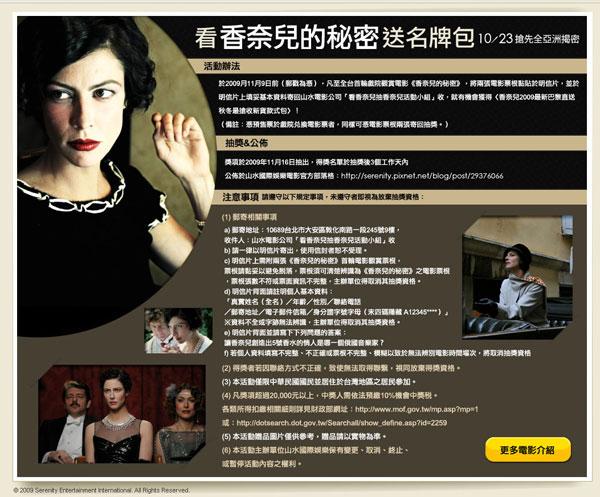 eventpage_rev.jpg