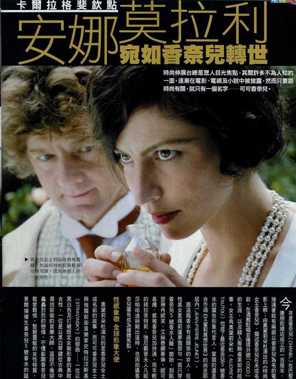 TVBS周刊_P1.jpg